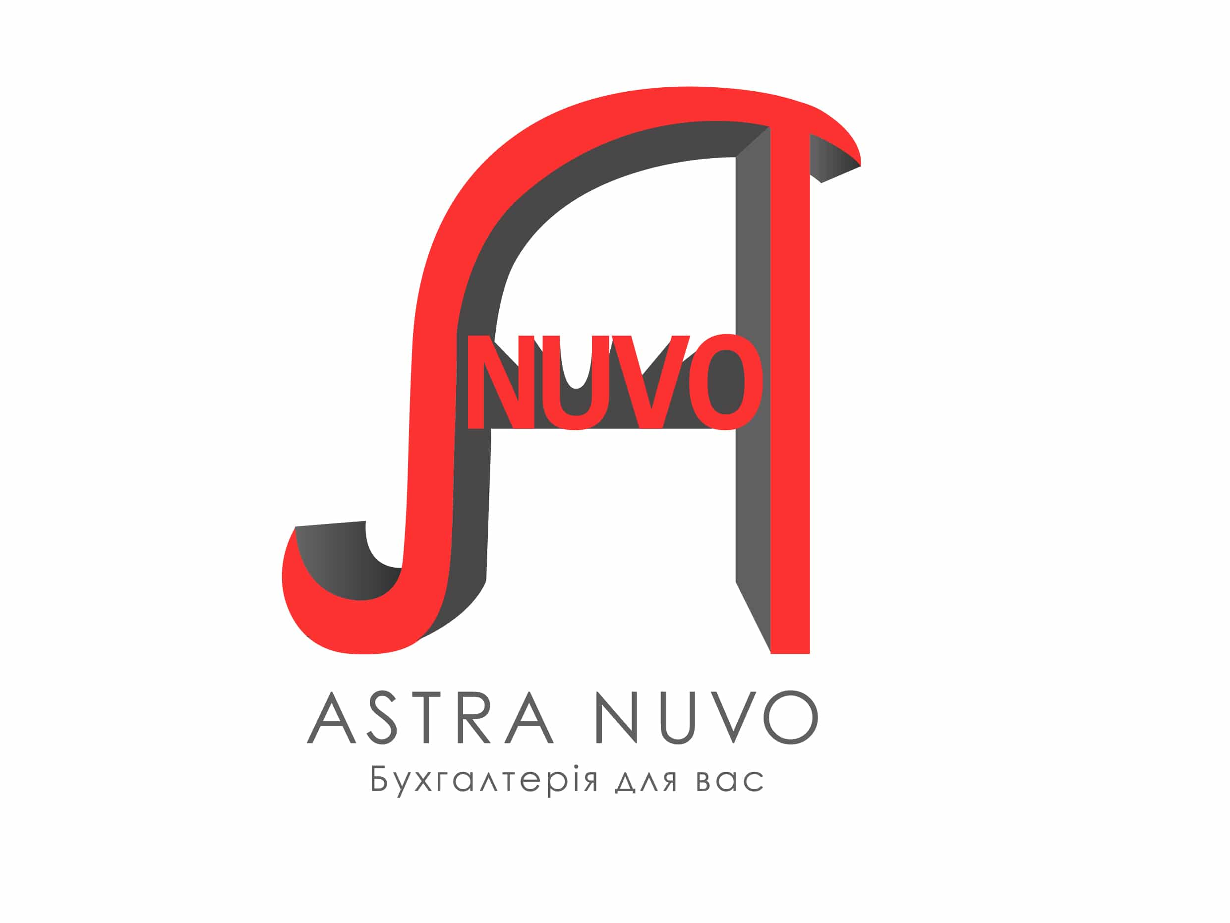Astra Nuvo